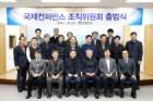 하동군, 제6회 동아시아농업유산협의회 국제컨퍼런스 개최