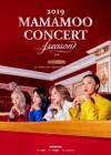 마마무, 내달 네번� 단독 콘서트 개최…'포시즌 포컬러 프로젝트' 화려한 피날레
