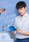 영화 '장난스런 키스' 왕대륙 내한D-1, 승리게이트 입열까?