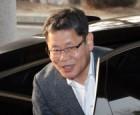 """김연철 """"장관에 취임한다면 공동연락사무소 조속히 정상화"""""""