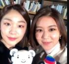 손정은, 김연아 옆에서 여배우 아우라...이렇게 예뻐?