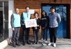 국민건강보험 익산지사, 한부모가정에 리아 콘서트 관람 후원