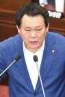 """""""봉하마을 농업진흥지역 해제 논란 해소를"""" 예상원 경남도의원 도정질문"""