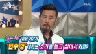 """'라디오스타' 최민수, '복면가왕' 꼬꼬마인디언으로 나간 이유? """"국민 형이 되고 싶어서"""""""