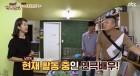 '한끼줍쇼' 장기동 편, 박혁권과 호산·양서빈 인연? 과거 전소미 집 방문했던 추억도…