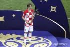 월드컵 우승상금 놓쳐도 위너, 크로아티아가 얻은 건?
