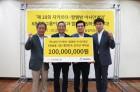 KB금융그룹, 아시안게임 국가대표 격려금 1억원 쾌척