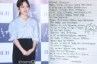 """'신과 함께2' 김향기, """"팬들 편지에 힘 얻어""""...워너원·김소현 등 손편지 전한 스타들 '훈훈'"""