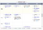 MBC·KBS 2TV '2018 아시안게임' 생중계 편성...'맨도롱 또�f'·'인간극장 스페셜' 결방 확정