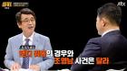 조영남 2심서 대작 혐의 무죄… 1심 당시 진중권 교수·유시민 작가 의견 보니?