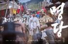 영화 '명당', 조승우X지성 앞세워 역학 3부작 마침표... '관상', '궁합' 누적관객수 및 평점은?