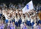 18번째 아시안게임 스타트…태극전사, '6회 연속 종합 2위' 정조준