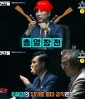 """'외부자들' 하태경 의원 """"당대표 2번째 공약은""""...진중권·박혜진 놀라게 만든 내용? '궁금증↑'"""