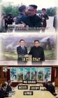 '100분토론', 문재인 김정은의 세 번째 '남북정상회담' 성공 지표 점검.. 남북미 관계 변화는