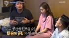 '살림남2' 송하율·김동현의 '부부싸움', 누리꾼 갑론을박? '이상한 나라의 며느리' 김재욱·박세미 떠올라