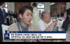 지코·차범근, 옥류관 평양냉면 시식 후 소감 밝혀… 윤상·옥주현·김광민·정인 평가는?