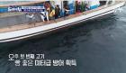 '도시어부' 이경규 1m 부시리 낚아… 시청률 소폭 하락에도 동시간대 1위
