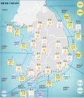 태풍 짜미, 강한 세력 유지한 채 일본으로...'실시간 기상정보 확인' 큰 일교차·강풍 주의해야