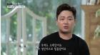 박현빈, 교통사고 후유증으로 정신과 치료받아… 김희철·조민아·이윤석도 비슷한 경험?