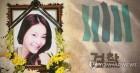 조정석♥거미 결혼, 쌈디·백성현 논란, 故 장자연 사건 등...10월 2주차 연예계 이슈는?