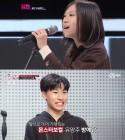 방예담, 'YG보석함' 나온다… 'K팝스타2' 당시와 비주얼·실력·나이 비교하니