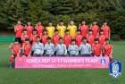 FIFA U-17 여자 월드컵 허정재호, 8년전 우승 재현할 각오-제2의 여민지는?