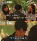 '연애의 맛' 김종민♥황미나, 이필모♥서수연 커플 탄생 '임박'?... 깊어지는 러브라인에 시청률 상승