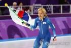 매스스타트 김보름-엄천호, 동반 동메달