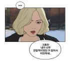 """토요웹툰 '프리드로우' 구하린, 동까에 """"앞으로도 영원한 친구""""...'용이산다' 시즌4 시작"""