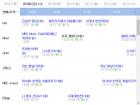 '스카이캐슬(SKY캐슬)'·'진심이 닿다'·'왕이 된 남자'·'비켜라 운명아'·'용왕님 보우하사'·'봄이 오나 봄'·'수미네 반찬' 등 금요일 재방송 편성표는?