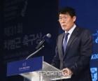 한국축구 '대부' 차범근이 보는 이강인과 기성용, 세대교체 속도는?