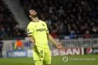 '아이고' 수아레스, 0-0 빌미 (UEFA 챔피언스리그 16강)