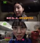 """'뮤직뱅크 인 홍콩' 트와이스 나연, """"영화 '신과 함께' 다운 받았어"""" 웃음... 모모 '볼 하트' 눈길"""