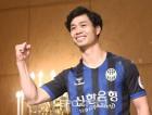 심상찮은 콩푸엉+베트남축구 인기, K리그 월드와이드 라이브 서비스로 재미볼까