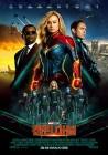 '캡틴마블' 470만 관객수 돌파, 쿠키영상·'어벤져스: 엔드게임' 개봉일 눈길… '돈'·'우상' 개봉, 흥행 거둘까