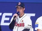 """유희관 """"내코가 석자""""-손아섭 """"댄스곡""""-김현수 """"이형종 이발"""" 이색 우승공약?"""