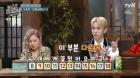 이승환 '미용실에서' 가사에 '놀라운 토요일' 샤이니 키·박나래·신동엽 반응은?