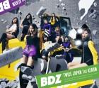 트와이스, 日 신곡 'BDZ' 현지 음원 차트 1위 진입 '불도저 행보'