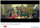 방탄소년단, '봄날' MV 2억뷰 돌파... 10번째 2억뷰 기록