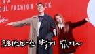 '2019 S/S 헤라서울패션위크' 김영철-제아-홍성흔-김정임-송재희-지소연, '둘이 왔어요(feat.홍석천)'