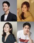 '제2회 더 서울어워즈' 정해인-손예진-도경수, 팽팽한 인기상 경쟁