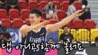 정진운-박광재-박재민-블랑카 등, '한국-대만 연예인농구대회 현장'