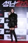 지소연, '세련된 블랙 미니스커트' (성난황소 VIP시사회)