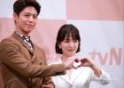 박보검-송혜교, '이 장면을 송중기가 싫어합니다?' (남자친구)