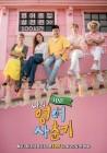 '나의 영어사춘기 100시간' 이국 정취 물씬 풍기는 공식 포스터 공개