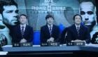 '종로 코뿔소' 김두환, TFC 이어 UFC 해설까지 진출