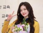 다이아 솜이, '이제 완전 어른이솜' (서공예 졸업식)