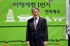 유진섭, '전라북도 정읍 많이 찾아주세요~' (정읍시 팸투어)