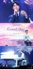 박보검, 인도네시아 뜨겁게 달궜다 '현지 노래 선물에 팬들 열광'