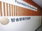 """미디어연대 """"언론노조 진영 김도인·최기화 반대는 '내로남불'의 독선"""""""